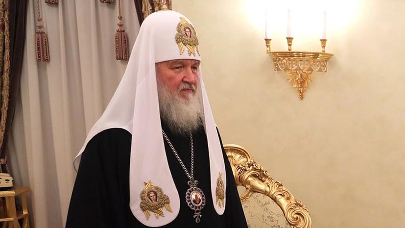 Патриарх Кирилл выразил соболезнования в связи с авиакатастрофой на Кубе