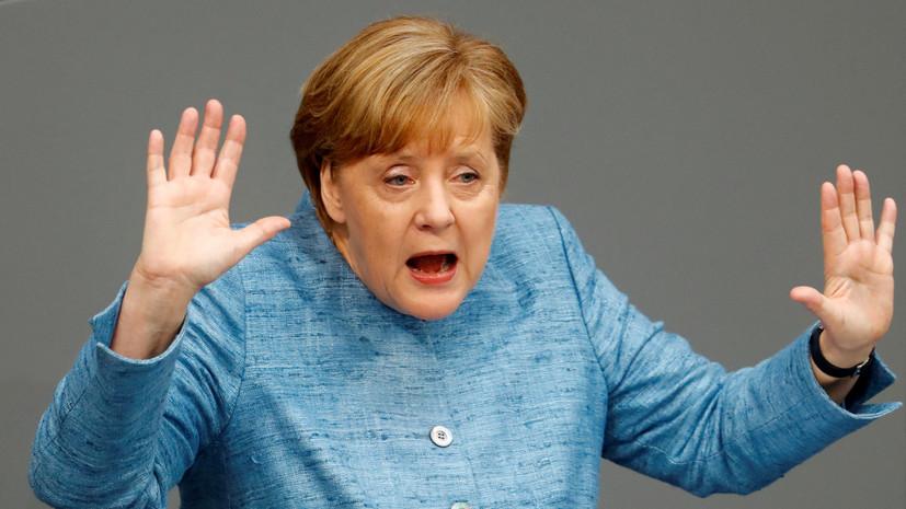 Партия «Альтернатива для Германии» подала жалобу на Меркель в связи с миграционной политикой