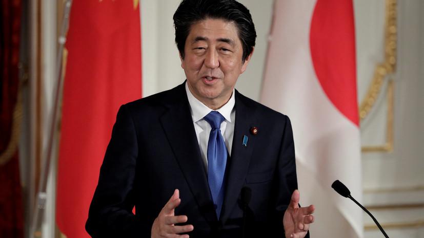 Абэ выразил надежду на достижение прогресса в заключении мирного договора с Россией