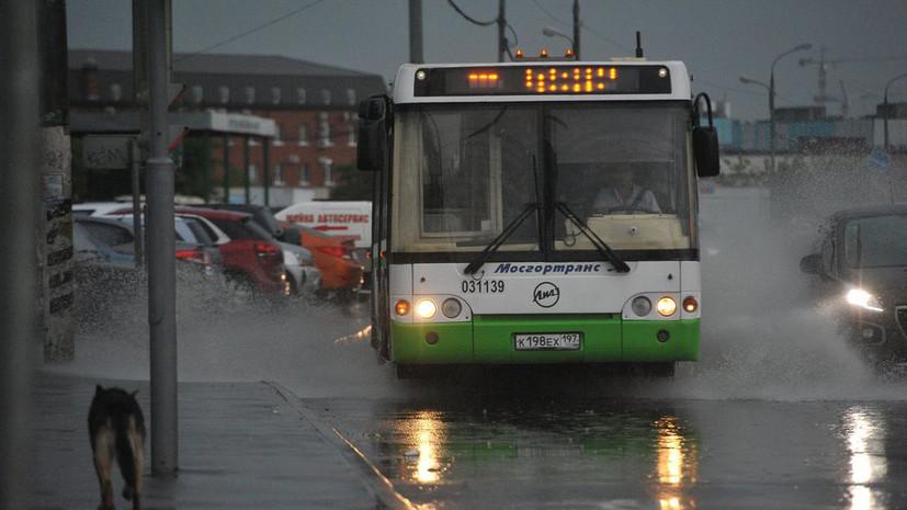 Москвичей попросили пересесть на общественный транспорт из-за непогоды
