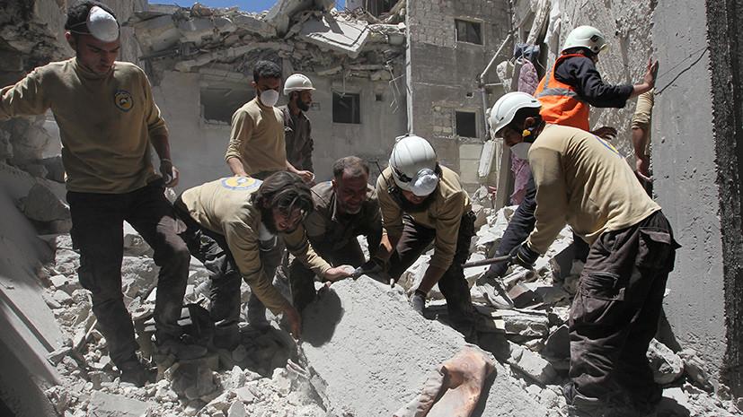 «Белые каски» дешевле, чем восстановление страны»: США могут свернуть программу помощи в сирийских Идлибе и Африне