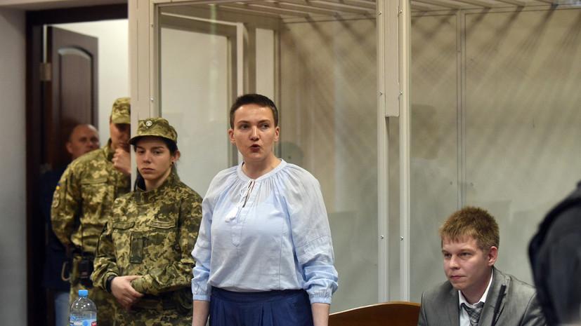Савченко наняла новых адвокатов
