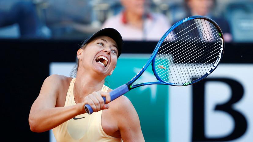 Шарапова уступила Халеп в полуфинале турнира WTA в Риме