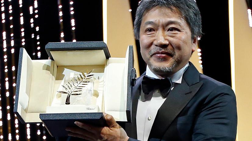 Главный приз Каннского кинофестиваля получил фильм «Магазинные воришки»