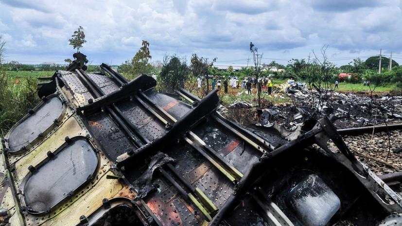 Специалисты обнаружили чёрный ящик разбившегося на Кубе самолёта