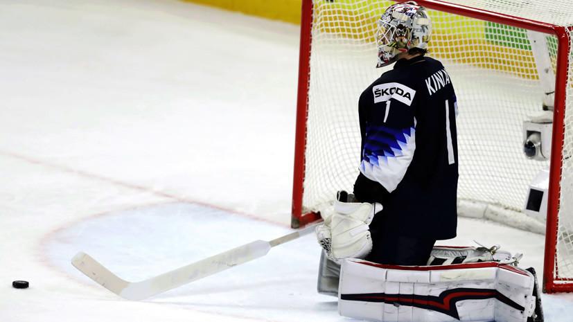 Разгромное поражение США и сенсационный вылет Канады: итоги 14-го игрового дня ЧМ по хоккею