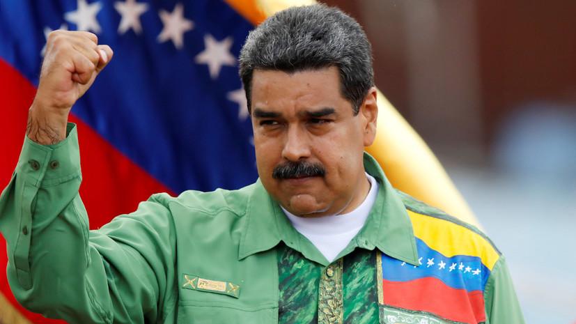 Сможет ли Мадуро сохранить свой пост на выборах в Венесуэле