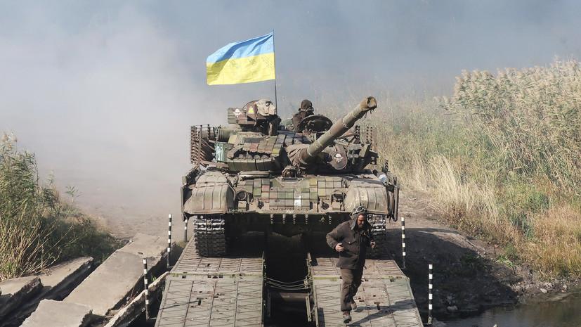 В ДНР заявили о 23 случаях нарушения перемирия со стороны ВСУ