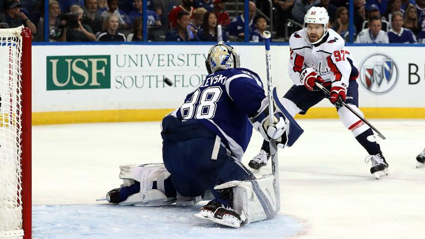 Рекорд Кузнецова и блестящая игра Василевского: «Вашингтон» в третий раз подряд уступил «Тампа-Бэй» в плей-офф НХЛ