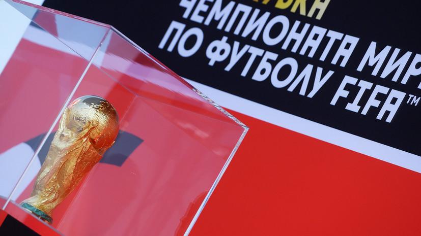 Кубок чемпионата мира по футболу прибыл в Нижний Новгород