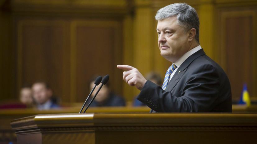 Порошенко рассказал о борьбе с советско-российской идеологией на Украине