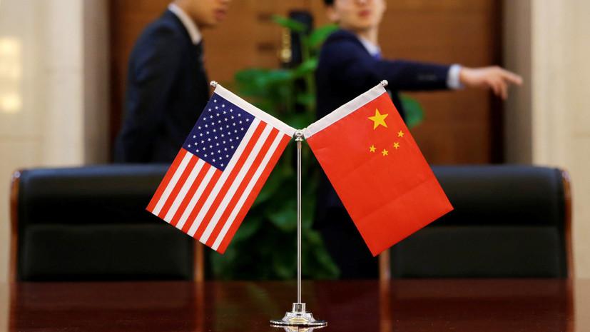 Эксперт усомнился в достижении договорённости между США и Китаем не вступать в торговую войну
