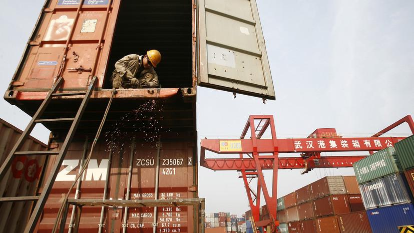 США и Китай договорились не допустить торговой войны