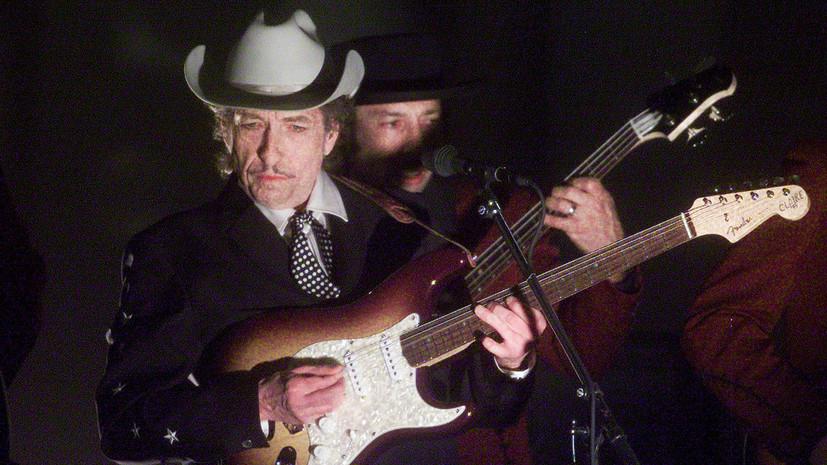 В США на аукционе продали электрогитару Боба Дилана за $490 тысяч