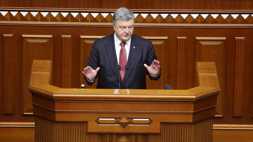 Порошенко заявил о сносе 1,5 тысячи памятников Ленину на Украине