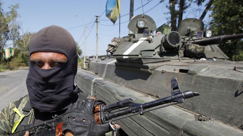 Бывший военный ВСУ рассказал о применении Киевом химоружия