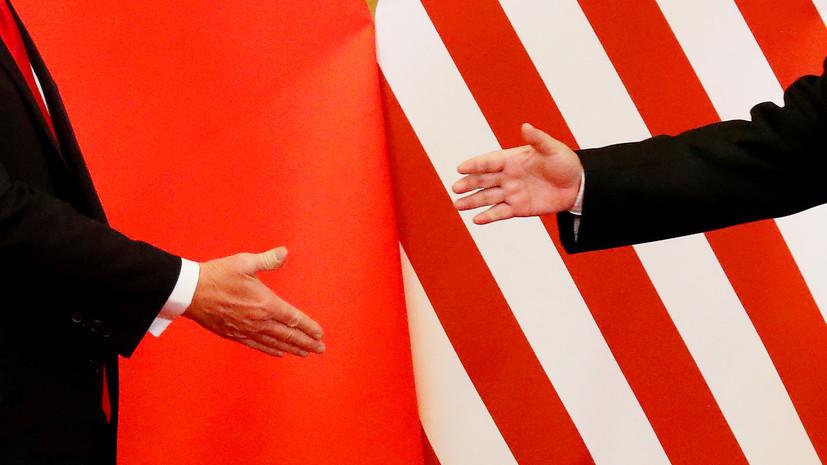 В США прокомментировали приостановку введения взаимных торговых пошлин с Китаем
