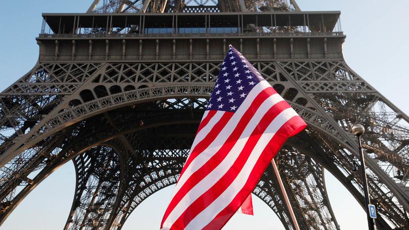 «ЕС созрел для сопротивления»: во Франции пообещали защитить европейские компании от антииранских санкций США