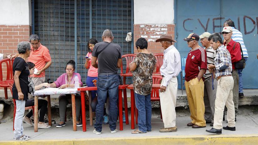 В Госдепе США назвали президентские выборы в Венесуэле «нелегитимными»