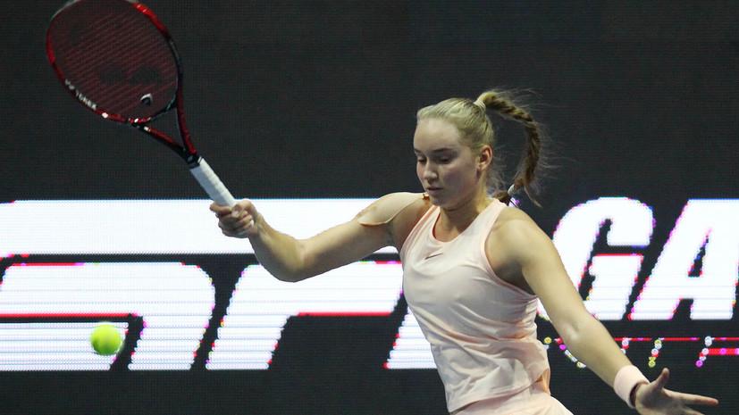 Рыбакина вышла во второй круг теннисного турнира в Страсбурге