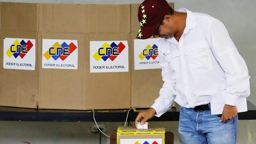 Основной соперник Мадуро проголосовал на выборах главы государства в Венесуэле