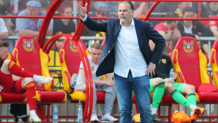 Божович пока не ответил на предложение ФК «Арсенал» о продлении контракта