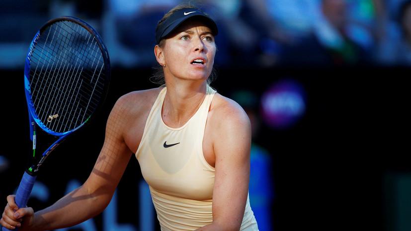 Шарапова поднялась на 29-е место мирового рейтинга теннисисток WTA