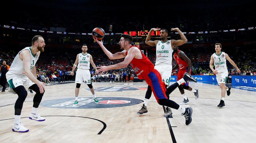 Баскетболист ЦСКА Родригес: иногда ты сражаешься, но ничего не получается