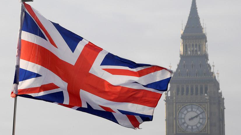 Британские парламентарии призвали ужесточить антироссийские санкции