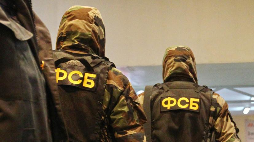 «Преступления по политическим мотивам»: ФСБ раскрыла созданную помощником депутата Рады экстремистскую группу в Крыму