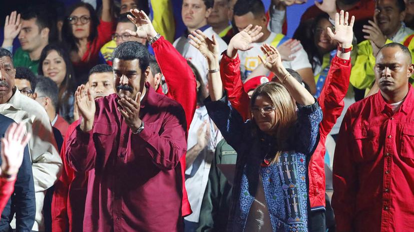 Эксперт прокомментировал победу Мадуро на выборах президента Венесуэлы