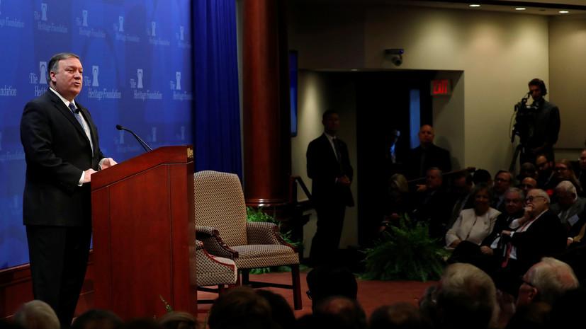Помпео заявил о готовности США восстановить дипломатические отношения с Ираном