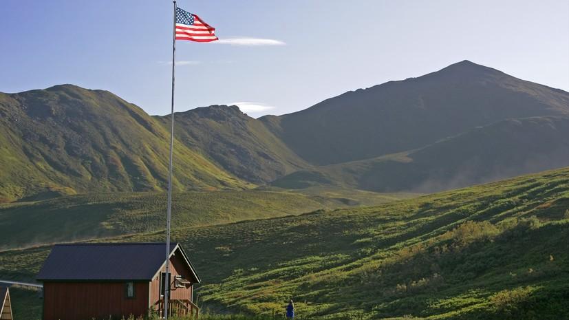 В МИД России назвали честной сделку по продаже Аляски США