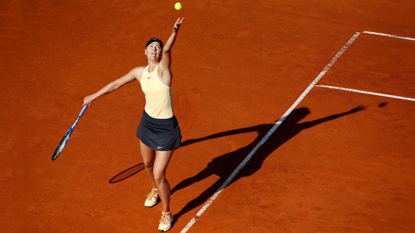 Тренер Шараповой рассказал о главной цели теннисистки после возвращения на корт