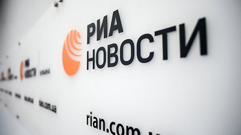 Защита Вышинского подала апелляцию на его арест