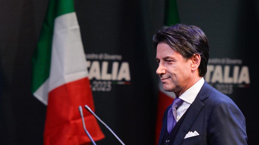 В Италии предложили кандидатуру на пост премьера страны