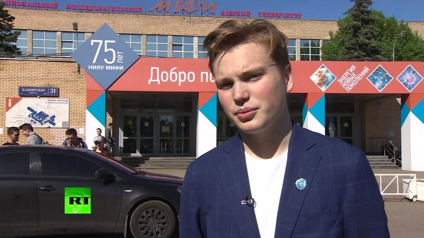 «Малая Нобелевская премия»: российский школьник рассказал, за что получил призовое место на научном конкурсе в США