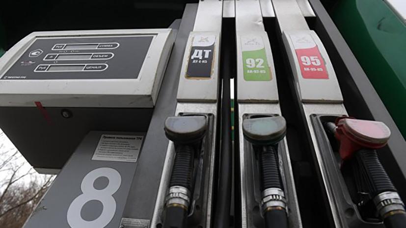 В ЦБ объяснили рост цен на бензин