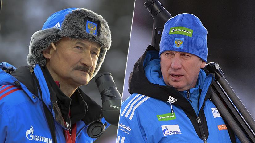 «Главное, чтобы нашли взаимопонимание»: Хованцев и Польховский вернулись в сборную России по биатлону