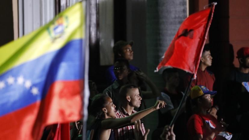 Несколько стран G20 заявили о непризнании выборов президента в Венесуэле