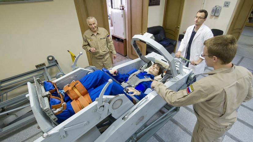 Полёты во сне: насколько эффективен метод погружения космонавтов в «спячку»