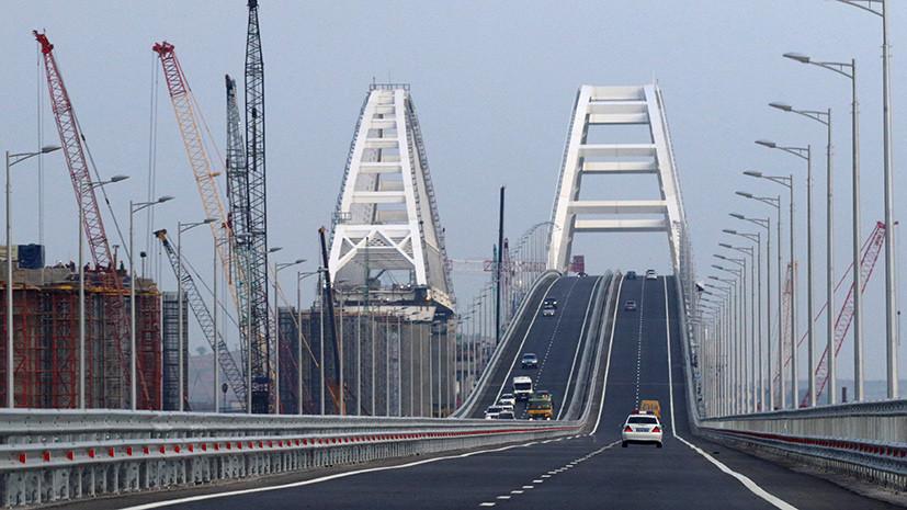 В Крыму прокомментировали заявление депутата Рады о необходимости уничтожить Крымский мост