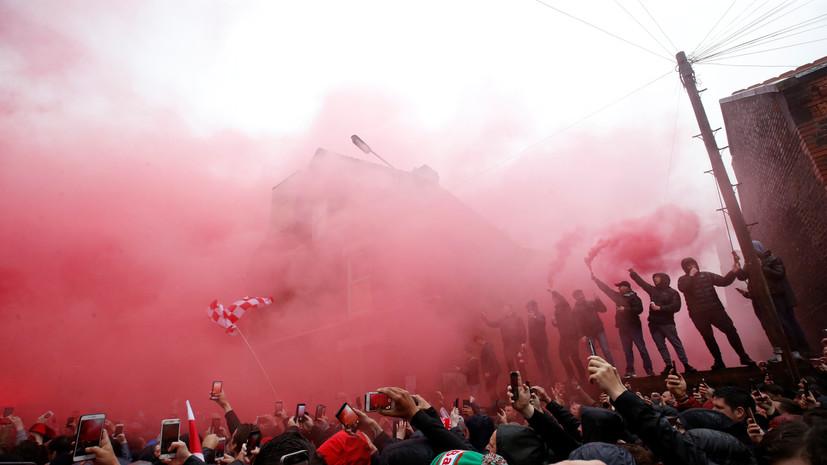СМИ: Британский фанат пригрозил российским болельщикам «третьей мировой» на ЧМ-2018