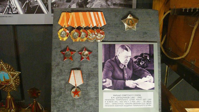 Как царский офицер Борис Шапошников стал советским маршалом