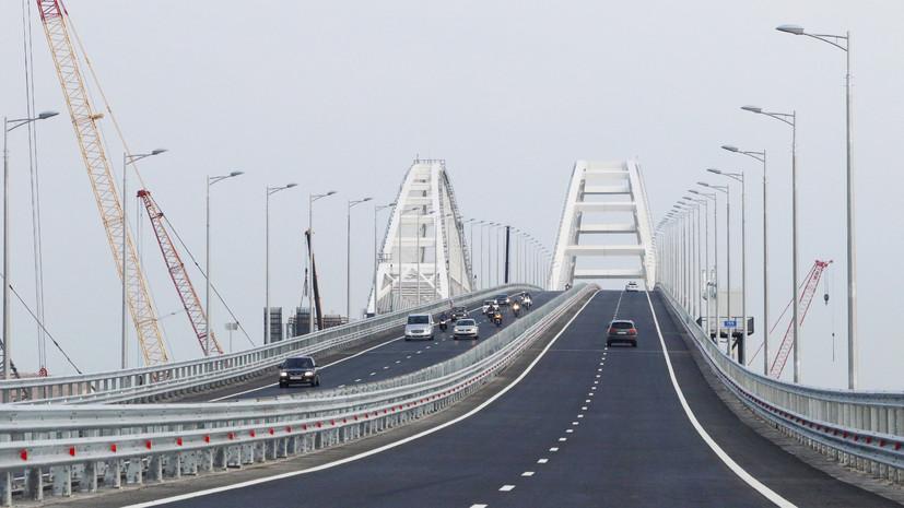 «Призыв к теракту»: как в России отреагировали на угрозу депутата Рады уничтожить Крымский мост