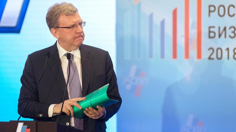 Кудрин рассказал об участии в проектах создания новейшего вооружения России