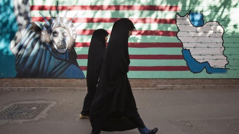 Судебное преследование или перезапуск ядерной программы: как Иран может ответить на ультиматум США