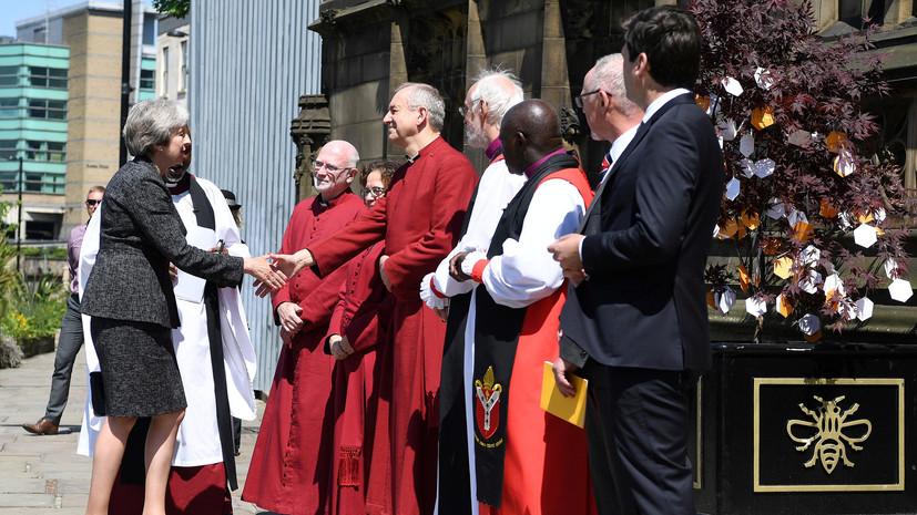 Принц Уильям и Тереза Мэй почтили память погибших при теракте в Манчестере