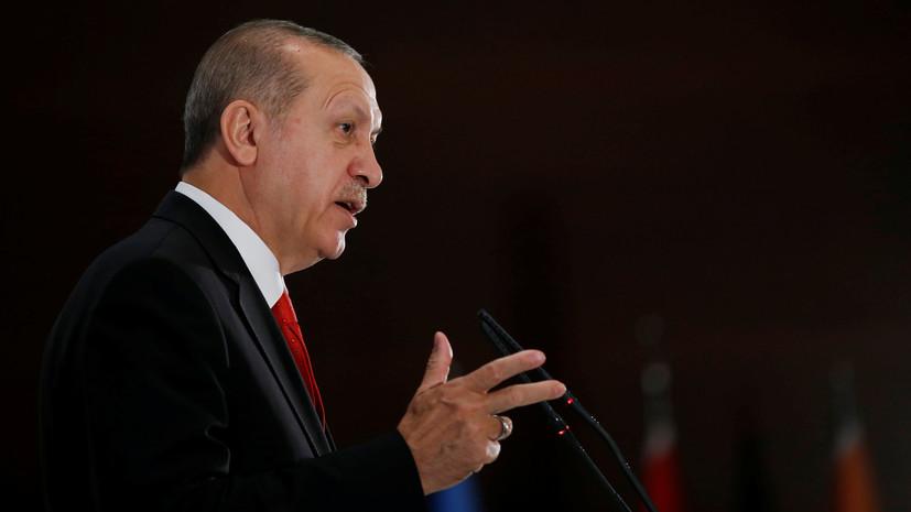 Эрдоган назвал непоследовательным решение США о прекращении помощи на северо-западе Сирии