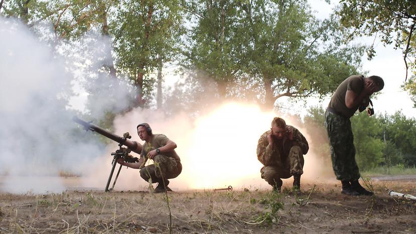 Кому и зачем нужно обострение ситуации в Донбассе